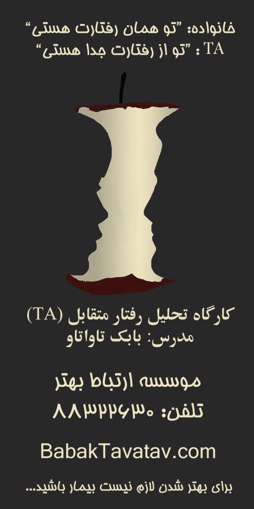 Ta Poster_04_ver 03