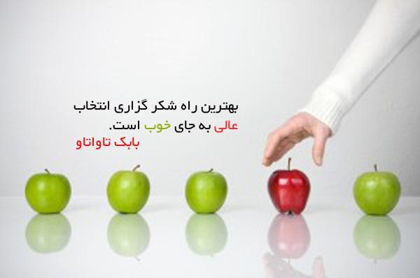 شاهکار ایرانی ها در صفحه فیسبوک ناسا
