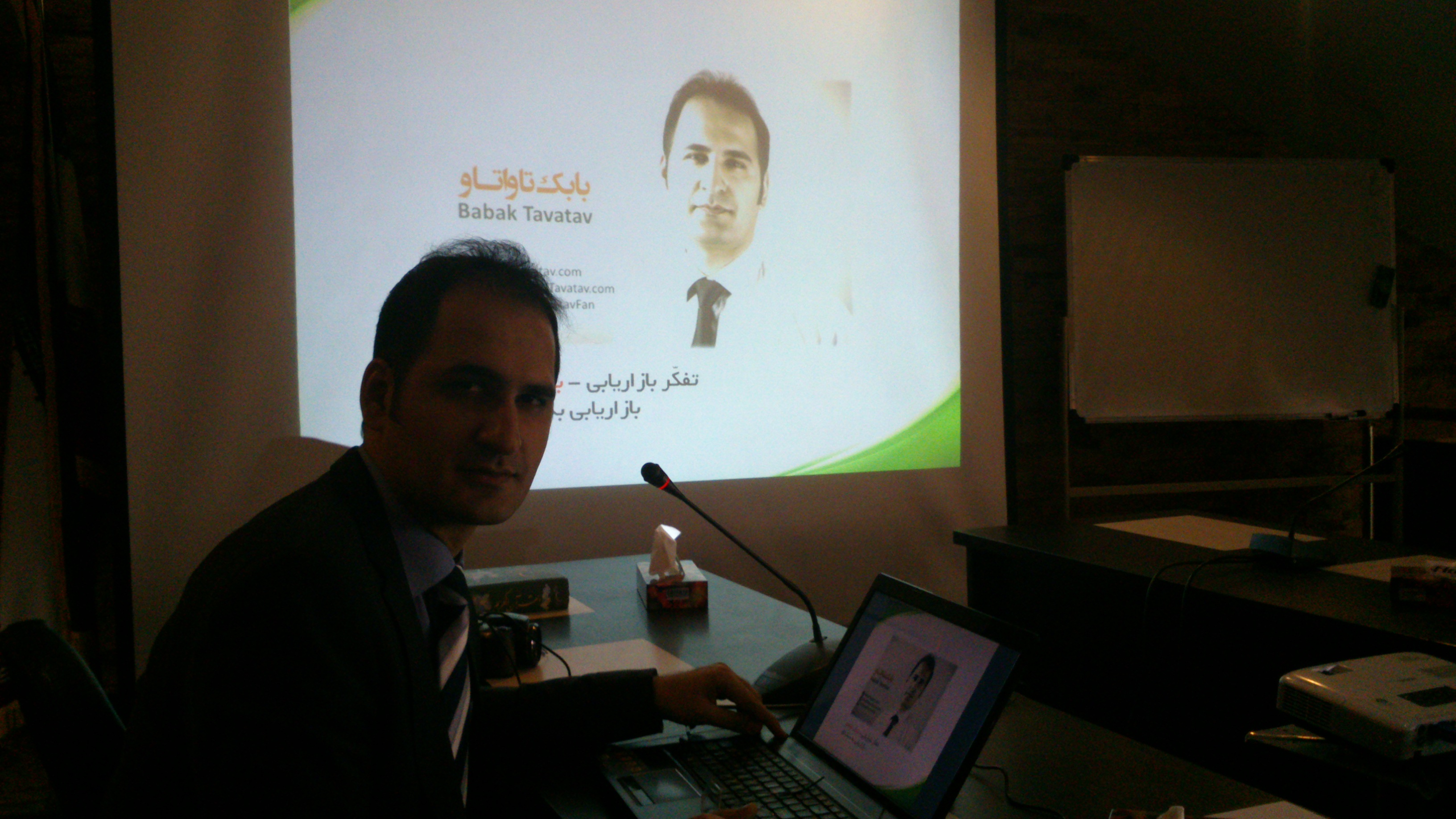 سمینار بزرگان و بازاریابی و فروش ایران با سخنرانی بابک تاواتاو و دیگر بزرگان به موفقیت به پایان رسید.