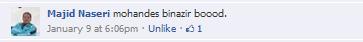 majid naseri comment2