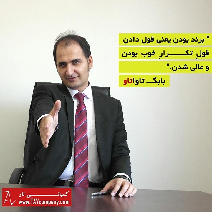 شما مثال ایرانی بیاورید.