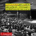 TAV in Isfehan__Poster_ver001