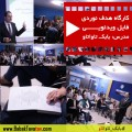 Goal-workshop_BabakTavatav_2