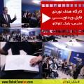 Goal-workshop_BabakTavatav_2