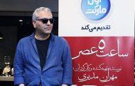 مهران مدیری الگویی برای فروشنده ها